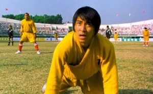 Shaolin Soccer | A Regrettable Moment of Sincerity