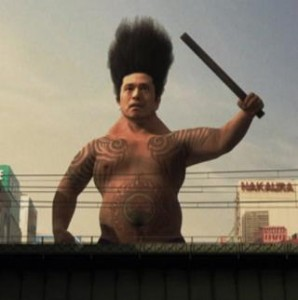big_man_japan_main_a